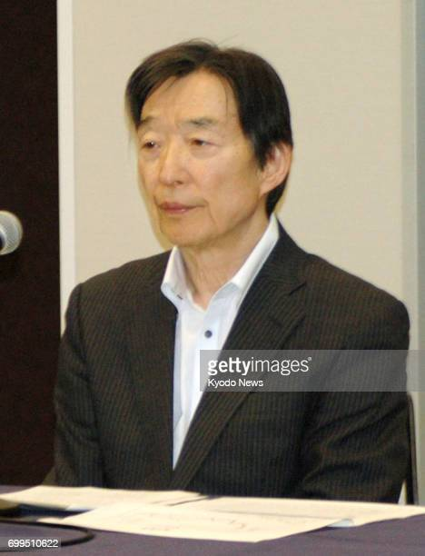 Bank Of Japan Deputy Governor Kikuo Iwata makes a speech in the city of Aomori on June 22 2017 Iwata said largescale monetary easing is still...
