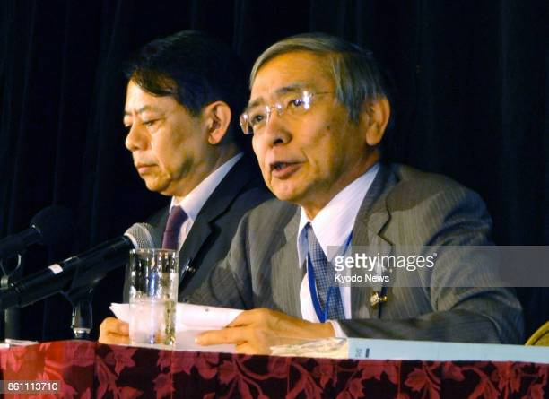 Bank of Japan Governor Haruhiko Kuroda speaks at a press conference after a twoday Group of 20 financial meeting in Washington on Oct 13 2017 The G20...