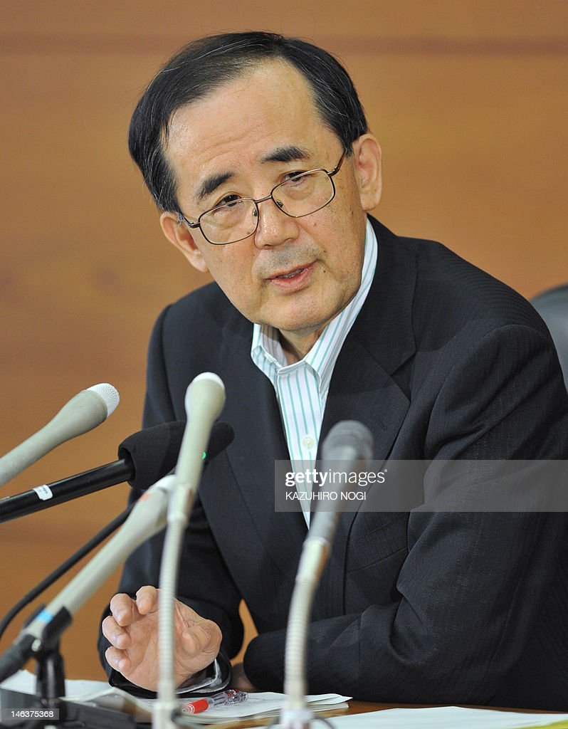 bank of japan and its independence Japan's inflation gambit targets growth tuesday's announcement was made jointly by the bank of japan and the japanese warned in a speech monday that political pressure on central banks including japan threatened their independence, and could lead to a politicization of.