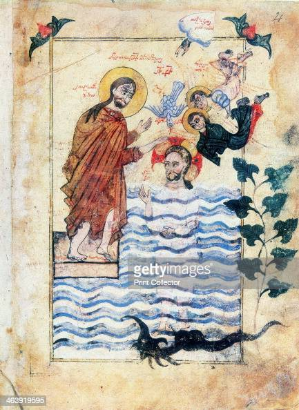 'Baptism of Jesus by St John the Baptist' 1305 After an Armenian Evangelistary a book containing parts of the Christian Gospels which was used during...