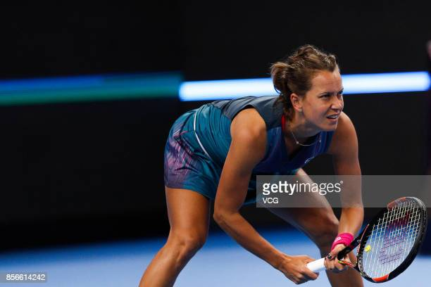 Barbora Strycova of Czech Republic reacts during the Women's singles first round match against Garbine Muguruza of Spain on day three of 2017 China...