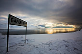 Russian town sign to the coal mine town Barentsburg in Svalbard