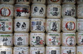 Barrels of sake donated by the faithful to the temple and used during purification rites Atsuta Jingu Shinto Shrine Nagoya Honshu Japan
