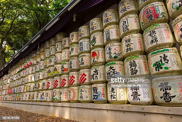 CONTENT] Barrels of sake donated to the gods in the Meiji shrine in central Tokyo