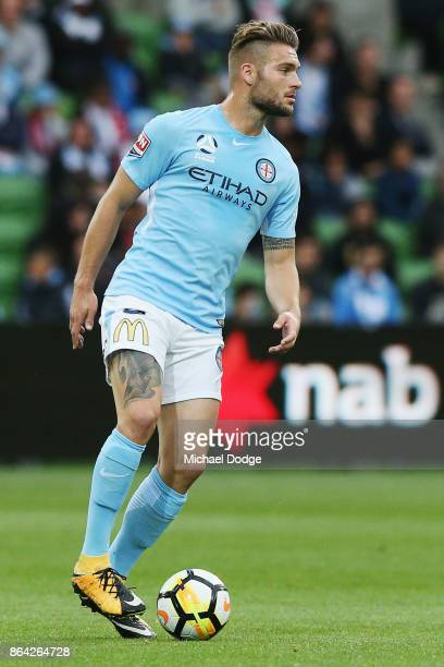 Bart Schenkenveld of the City looks upfield during the round three ALeague match between Melbourne City and the Wellington Phoenix at AAMI Park on...