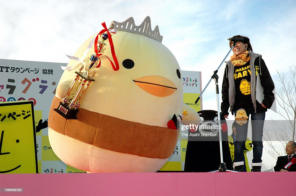 Barysan, the official local mascot of Imabari city, Ehime Prefecture is seen on the podium after winning the first place in annual local 'Yuru Chara' Grand Prix 2012 on November 25, 2012 in Hanyu, Saitama, Japan. Yuru Chara, abbreviation of 'Yurui (unserious or relaxing)' and 'Character', are mascots of local governments and companies.