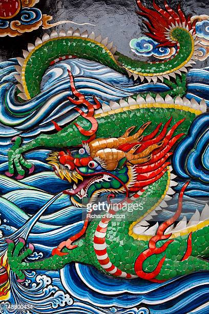 Malaysia art craft stock photos and pictures getty images for Bas relief mural