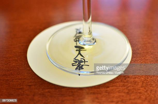 Base Of Wineglass On Coaster At Wooden Table