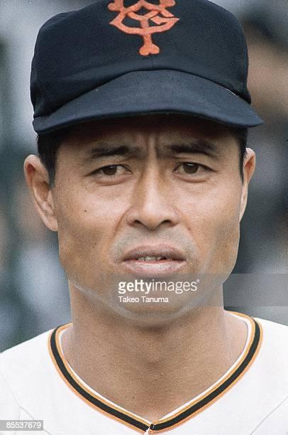 Home Run Hitting Contest Closeup of Tokyo Giants Sadaharu Oh before contest vs Atlanta Braves Hank Aaron at Korakuen Stadium Tokyo Japan 11/2/1974...