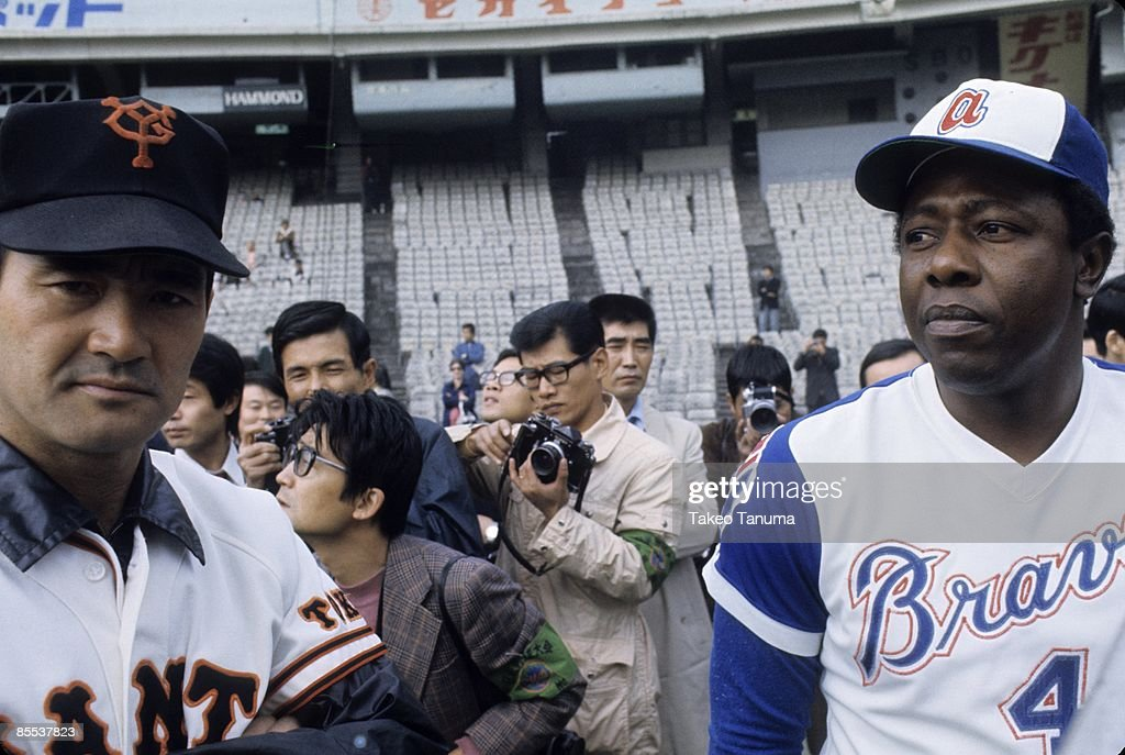 Home Run Hitting Contest Tokyo Giants head coach Shigeo Nagashima and Atlanta Braves Hank Aaron before contest at Korakuen Stadium Tokyo Japan...