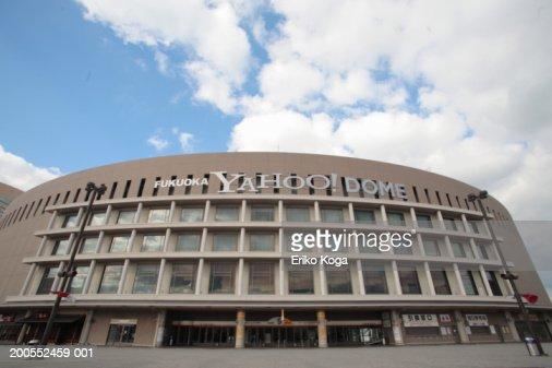 Baseball stadium, low angle view, Momochi, Fukuoka, Japan : Stock Photo