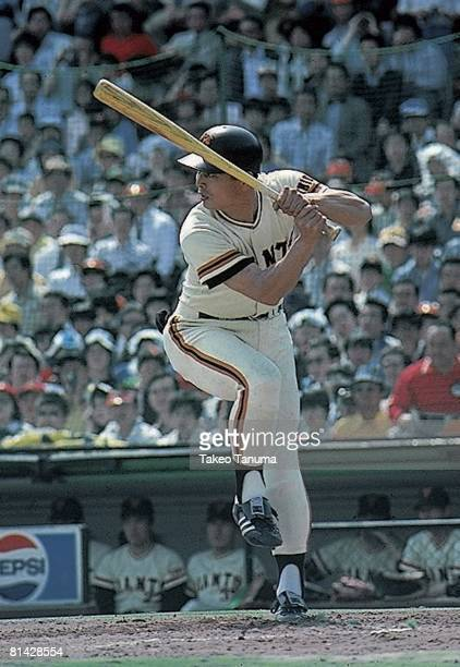Baseball Tokyo Giants Sadaharu Oh in action at bat during game Tokyo Japan 6/4/1977