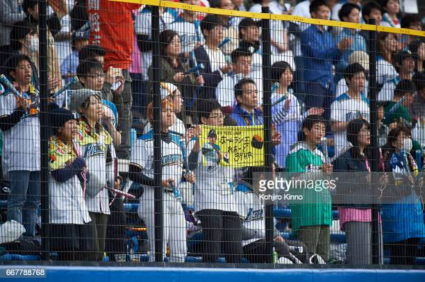 View of fans in stands during NipponHam Fighters vs Chiba Lotte Marines game at Chiba Marine Stadium Nippon's Shohei Ohtani is the reigning league...