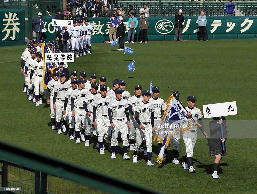 BaseballJPNquakeFOCUS by Shigemi SatoThis photo taken on March 23 2011 shows Tohoku high school baseball team members from Miyagi prefecture marching...