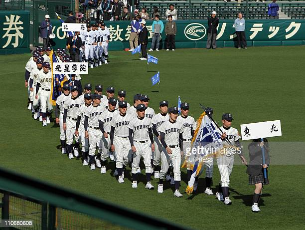 BaseballJPNquakeFOCUS by Shigemi SatoThis photo taken on March 23 2011 shows Tohoku high school baseball team members from Miyagi prefecture marching...