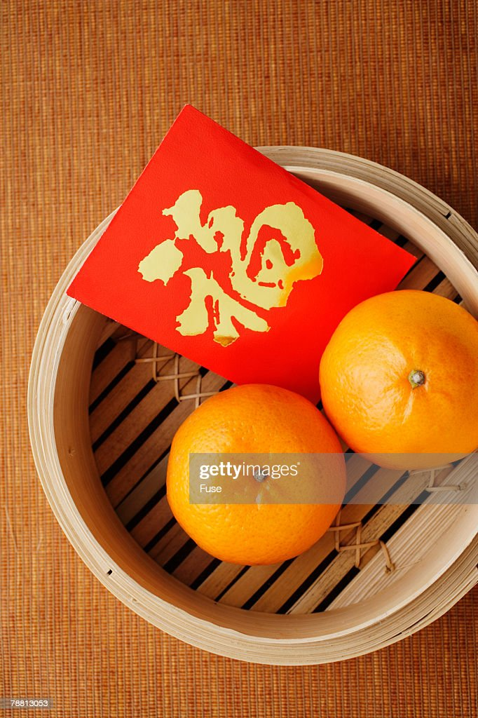 Basket with Oranges and Greeting Cards