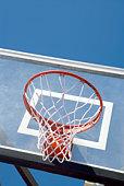 Basketball Hoop At Gym