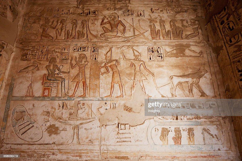 BasReliefs In A Royal Treasure Room Of The Mortuary Temple Of Ramses Iii Medinat Habu Luxor Qina Egypt