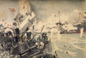 Battle of Tsushima between the Russian and Japanese fleets May 1905 RussoJapanese War South KoreaJapan 20th century