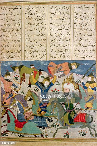 A battle scene illustrated on a page from the Shahnameh or The Epic of Kings on display in the Decorative Arts Museum in Tehran | Located in...