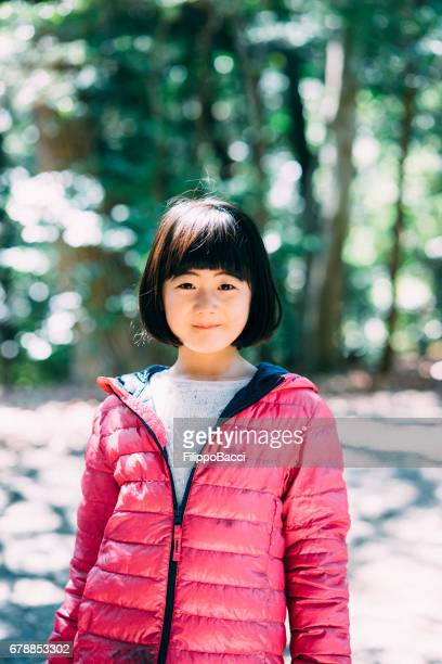 Beautiful Japanese girl portrait