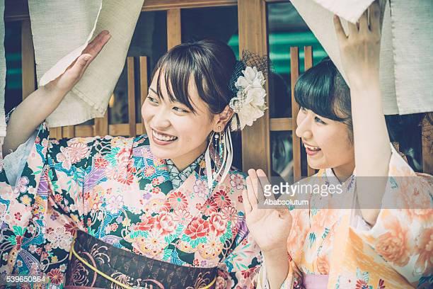 美しい日本の着物挨拶ご友人、京都,日本