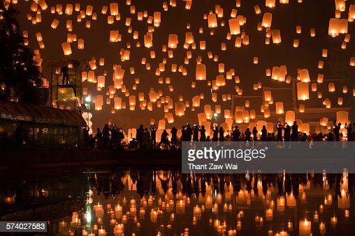 Beautiful Sky Lantern