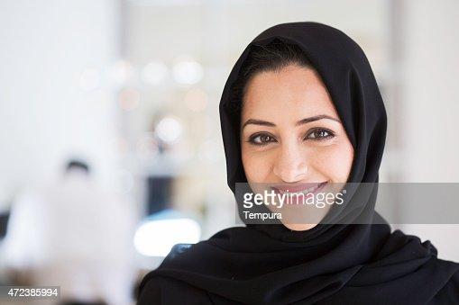 Beautifule middle eastern woman in Hijab.