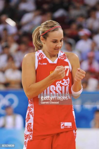Becky Hammon of Russa celebrates against China during the women's bronze medal basketball game at the 2008 Beijing Olympic Games at the Beijing...
