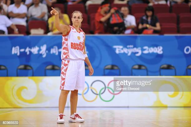 Becky Hammon of Russia call out a play against Brazil during day 4 of the women's preliminary basketball game at the 2008 Beijing Olympic Games at...
