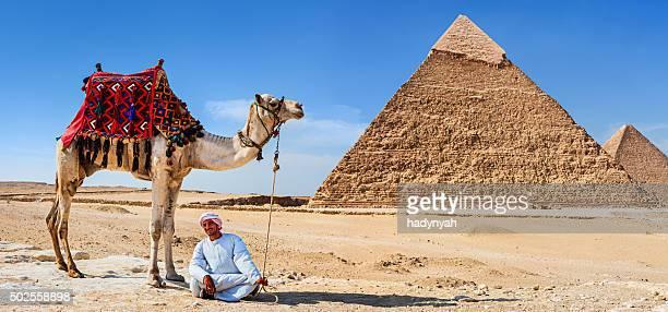 Bédouin et la pyramide