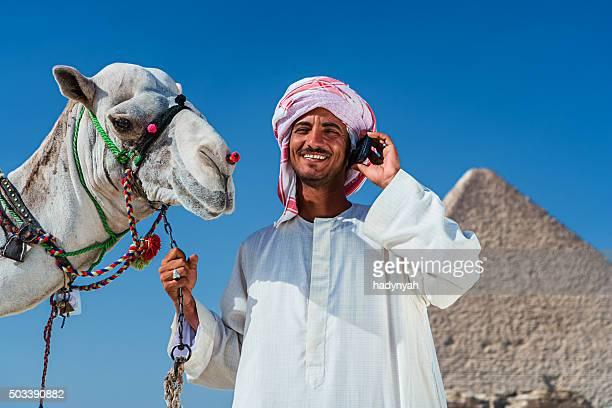 Bedouin using mobile phone