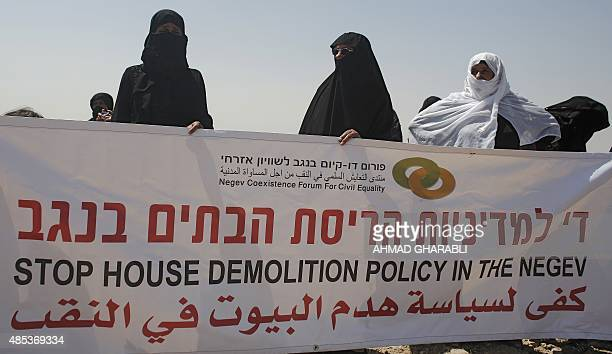 Bedouin women take part in a protest against a plan to uproot the Umm AlHiran village which is not recognized by the Israeli government near the...