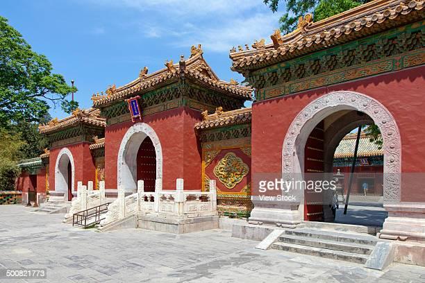 Beihai Park,Beijing,China