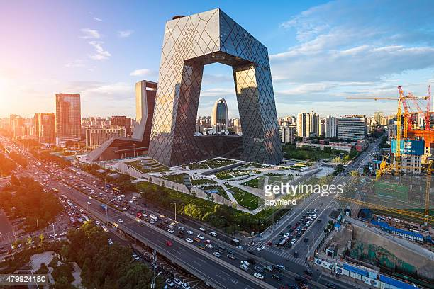 Beijing Central Business district buildings skyline, China cityscape