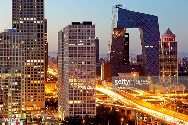 Beijing Central Business District's buildings at night