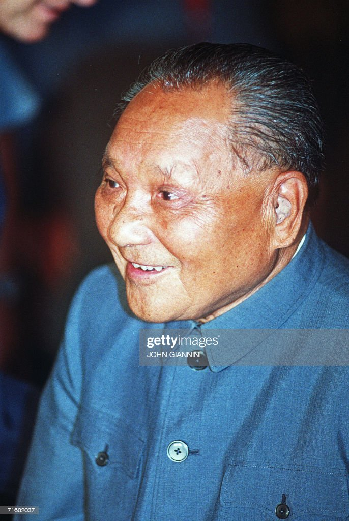 China's political patriarch <a gi-track='captionPersonalityLinkClicked' href=/galleries/search?phrase=Deng+Xiaoping&family=editorial&specificpeople=201130 ng-click='$event.stopPropagation()'>Deng Xiaoping</a> is seen during a meeting in Beijing, 07 September 1988. AFP PHOTO/John GIANNINI