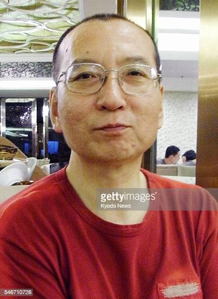 Beijing China File photo taken in a Beijing restaurant on July 30 shows Chinese dissident Liu Xiaobo the imprisoned winner of the 2010 Nobel Peace...