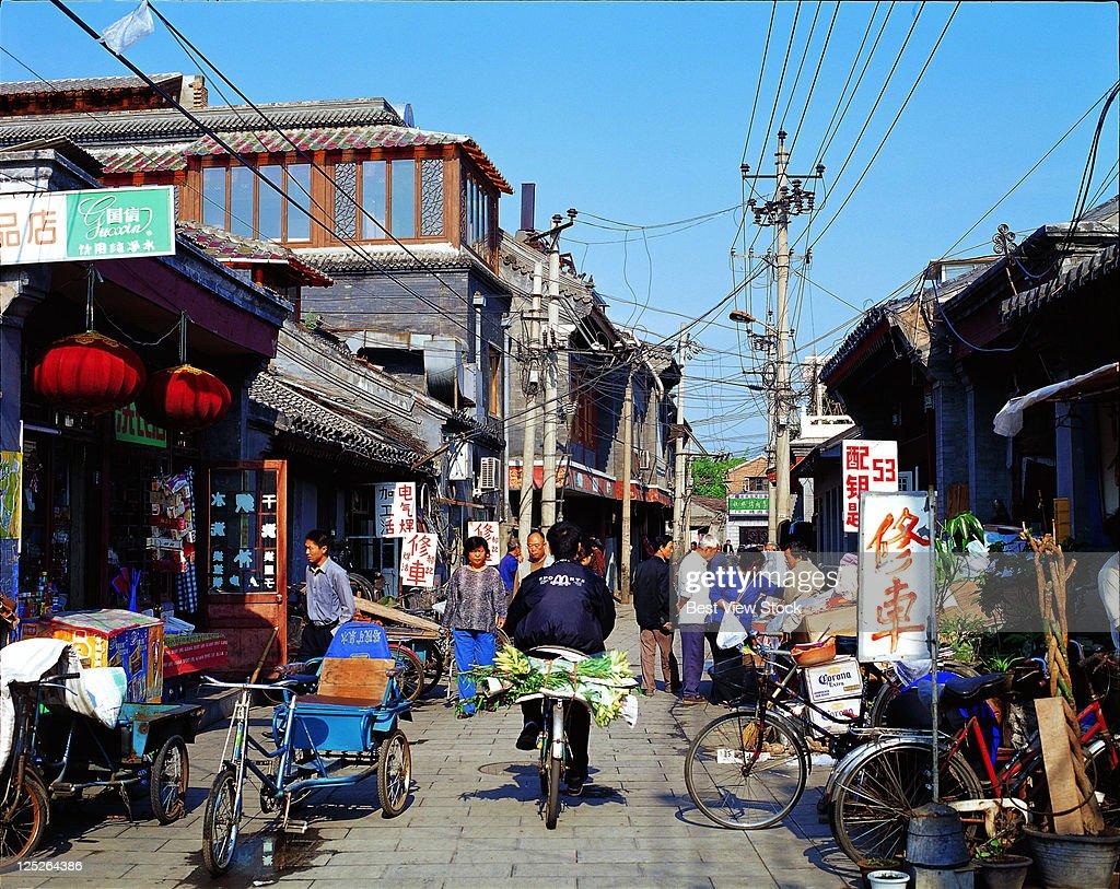 Beijing China Hutong Alley