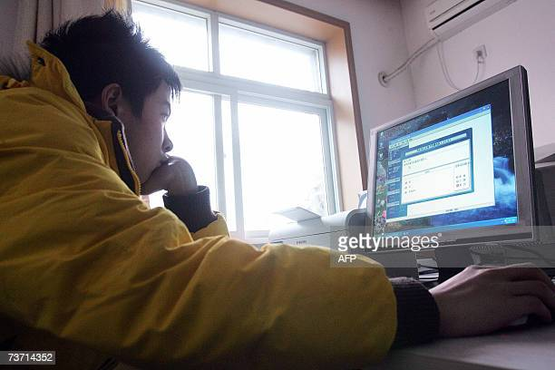 TO GO WITH TechnologyChinahealthaddictionInternet by Peter Harmsen A Chinese teenager gets to use a computer without online games at the Internet...