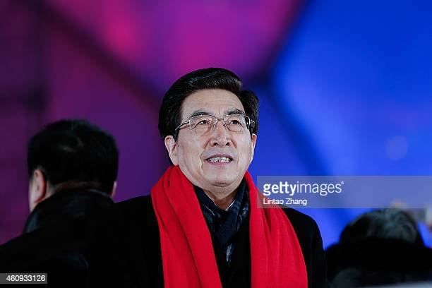 Beijing Communist Party Secretary Guo Jinlong attended a New Year's eve countdown event to promote the city's 2022 Winter Olympic bid at Olympic Park...