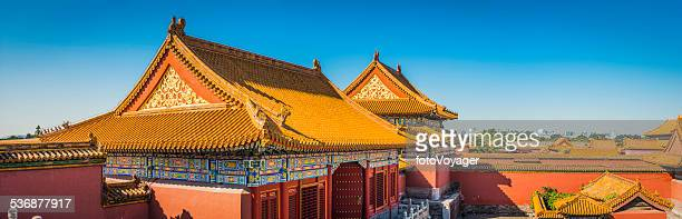 Beijing Forbidden City ornate historic halls pagoda roofs panorama China