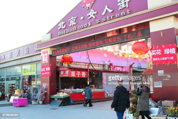 Beijing Lady's Street, Nu Ren Jie