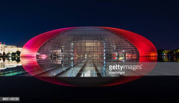 Beijing National Grand Theatre at night