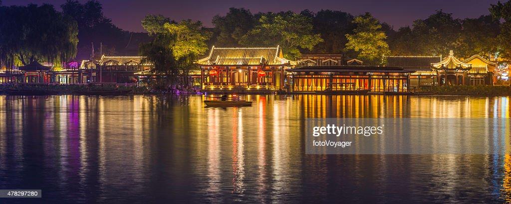 Beijing nightlife restaurants bars illuminated on Qianhai Lake panorama China