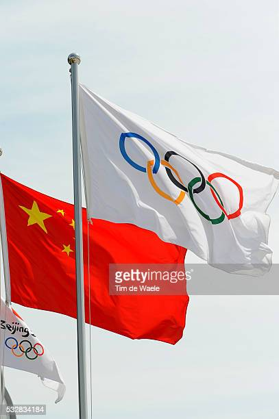 Vlag Stock Photos and Pictures