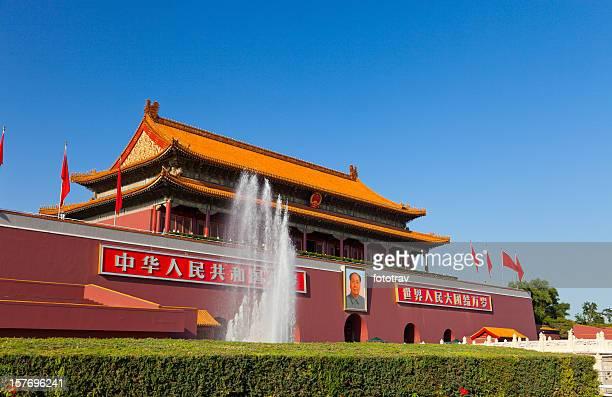 Beijing Tiananmen Gate, China