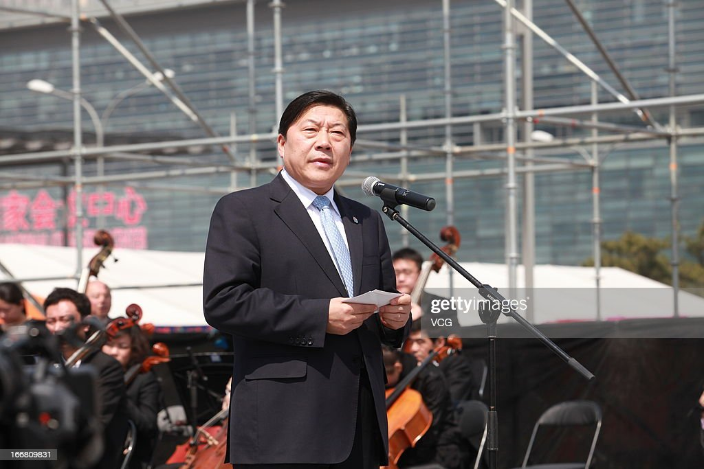Beijing Vice-mayor Lu Wei speaks during opening ceremony of the 3rd Beijing International Film Festival carnival at Olympic Center on April 16, 2013 in Beijing, China.