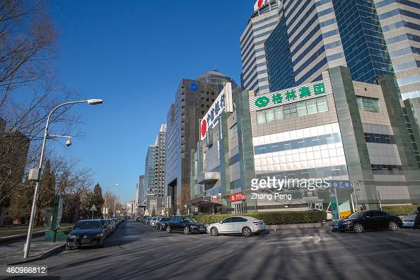 an overview of foreign financial institutions in china Beijing says it will allow foreign companies to own chinese banks and  investment firms in the latest sign the world's second-biggest economy is.