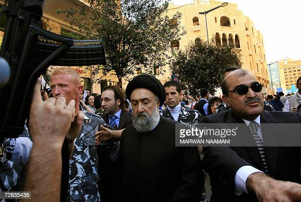 south lebanon muslim Hezbollah - or the party of though its ideological roots stretch back to the shia islamic revival in lebanon in the 1960s and '70s the south lebanon army.
